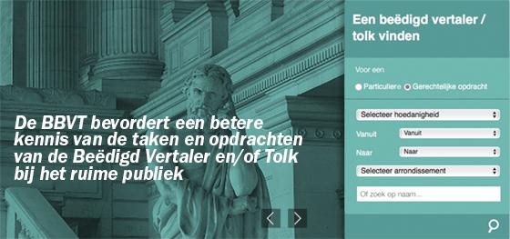 homepage banner met zoekfunctionaliteit